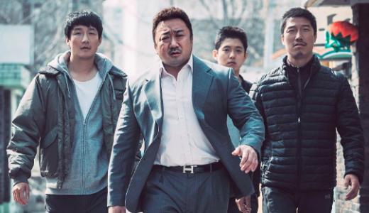 韓国映画|犯罪都市のあらすじとネタバレ感想!実話なの?
