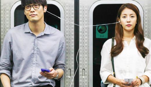 韓国ドラマ|恋愛を期待しての無料動画を日本語字幕で視聴!9tsuやdailymotionで見れる?