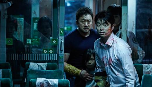 韓国映画 新感染|あらすじとネタバレ感想!ラスト結末は・・・
