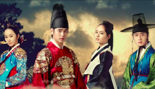 韓国ドラマ|太陽を抱く月の無料動画を日本語字幕で視聴!9tsuやdailymotionで見れる?