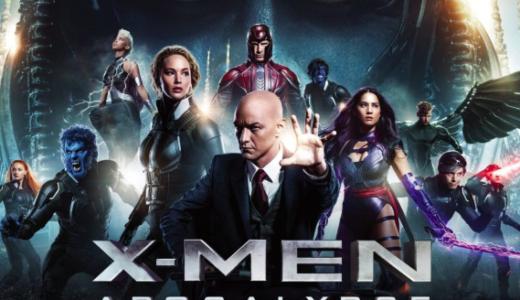 X-MENアポカリプスのフル動画を無料視聴(字幕&吹き替え)!9tsuやdailymotionで見れる?