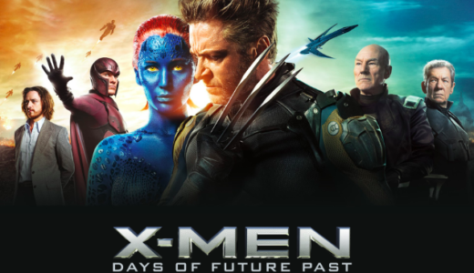 X-MENフューチャー&パストのフル動画を無料視聴(字幕&吹き替え)!9tsuやdailymotionで見れる?