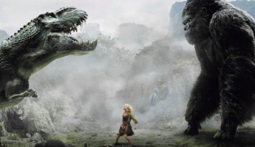 映画キングコング: 髑髏島の巨神|あらすじとネタバレ感想!エヴァの使徒がモチーフに・・・