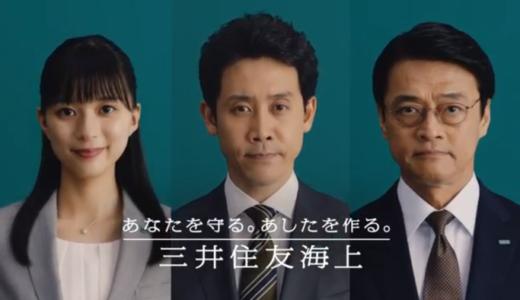 三井住友海上CMで大泉洋と共演している女性は誰?コスプレが可愛い