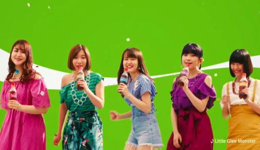 2018コカコーラ新CMソング(曲)は歌手リトグリ!曲名もチェック!
