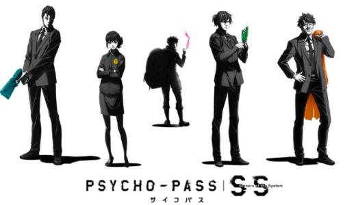 『PSYCHO-PASS』コラボカフェの限定グッズは?メニューや開催期間も調査!